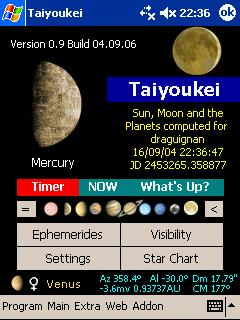 LOGICIELS ASTRONOMIE Start