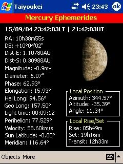 LOGICIELS ASTRONOMIE T_ephemerides