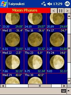 LOGICIELS ASTRONOMIE T_lune_phase%20
