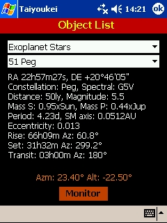LOGICIELS ASTRONOMIE T_planete_pos