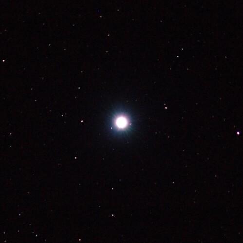 vega star to earth - photo #2