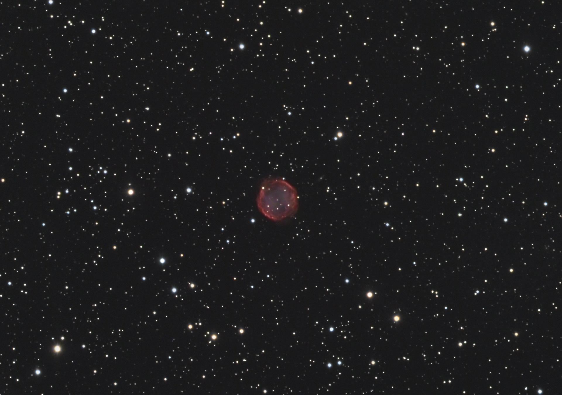 Petites nébuleuses planétaires N7139c11