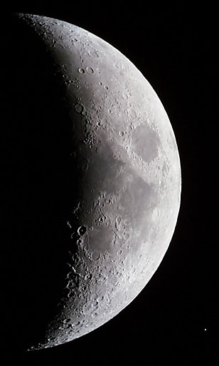 observation of the moon part i