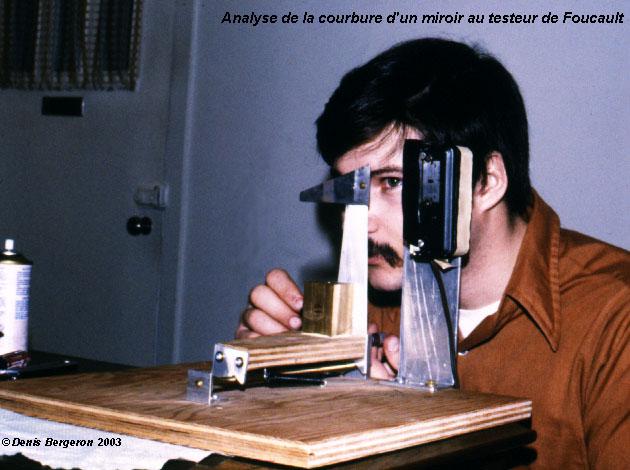 L 39 interpr tation des d fauts de courbure du miroir for Fabrication miroir