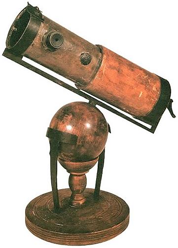 Quel t lescope acheter et pour quel usage for Miroir de telescope