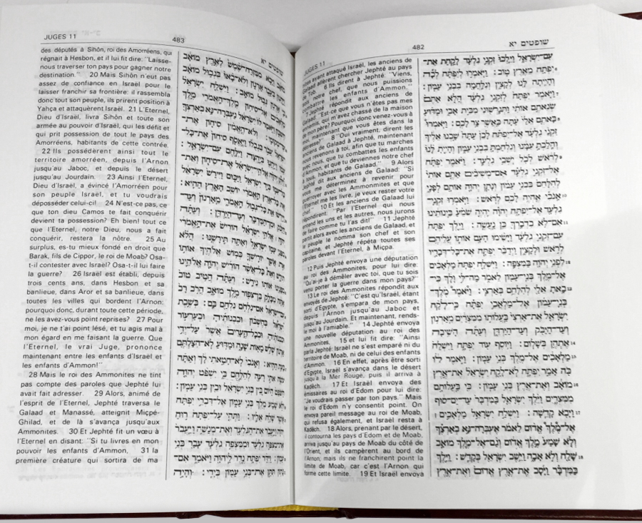 bible actes des apôtres