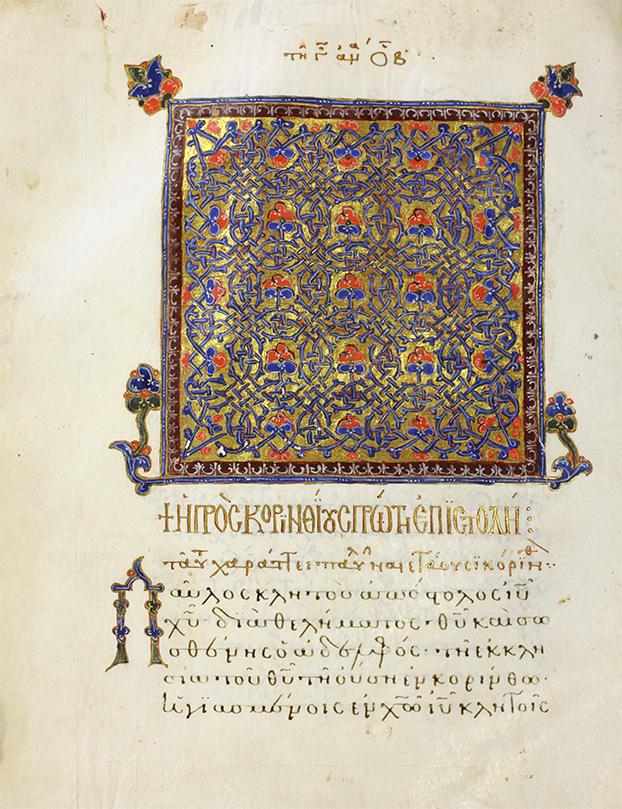 Étude Pratique sur l'Épître de Jacques (French Edition ...