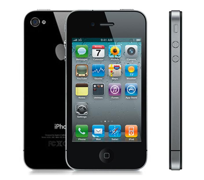 pr sentation de l 39 iphone d 39 apple. Black Bedroom Furniture Sets. Home Design Ideas