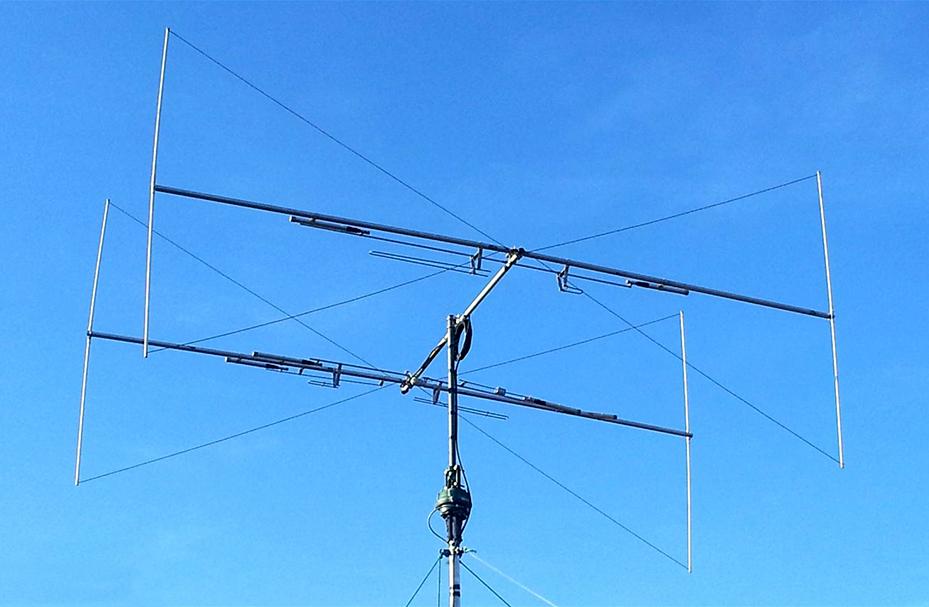 Mini Beam Antenna? | QRZ Forums