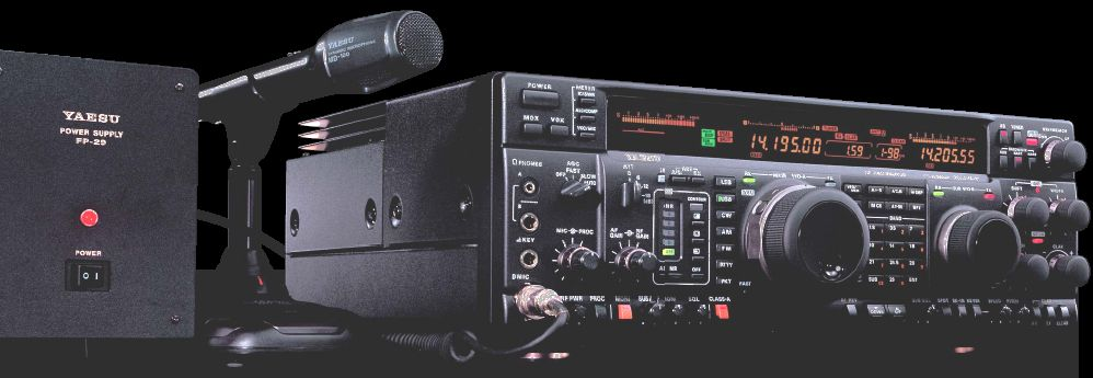 http://www.astrosurf.com/luxorion/Radio/yaesu-ft-1000mp-mark-v-psu.jpg