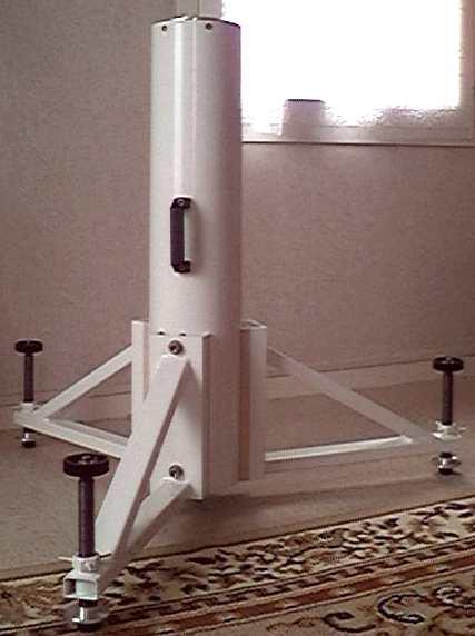 Pied 23119 octets for Acheter miroir telescope