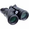 Space Walker 8x42 sw 3d binocular