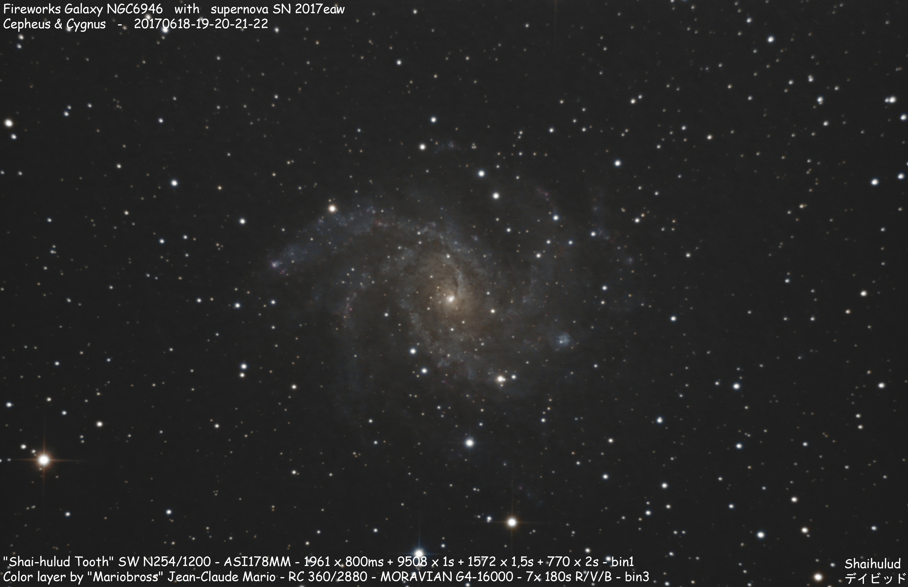 Fireworks Galaxy NGC6946 with supernova SN 2017eaw (Shot from the city center of Reims)