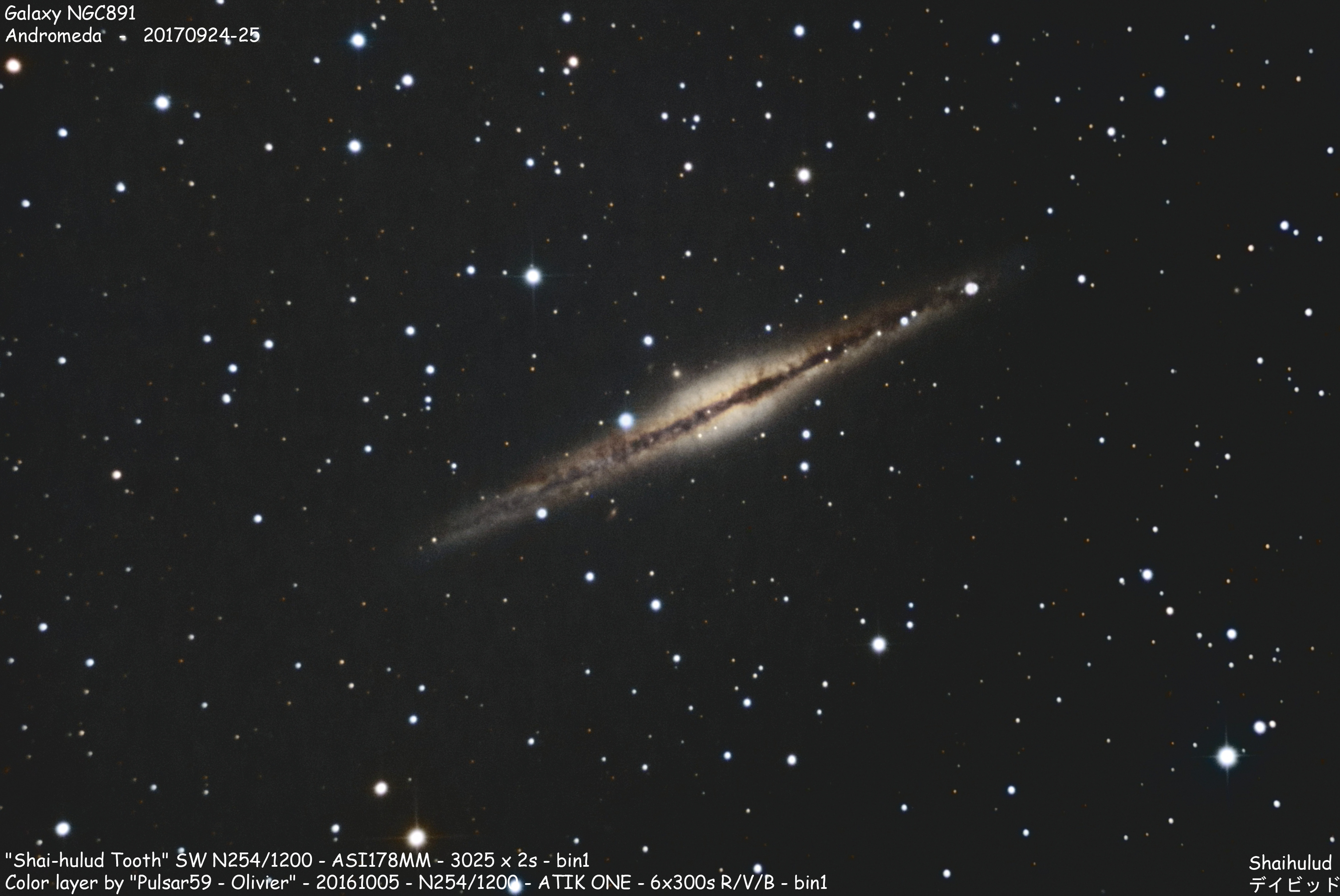 NGC 891 (Shot from the city center of Reims)