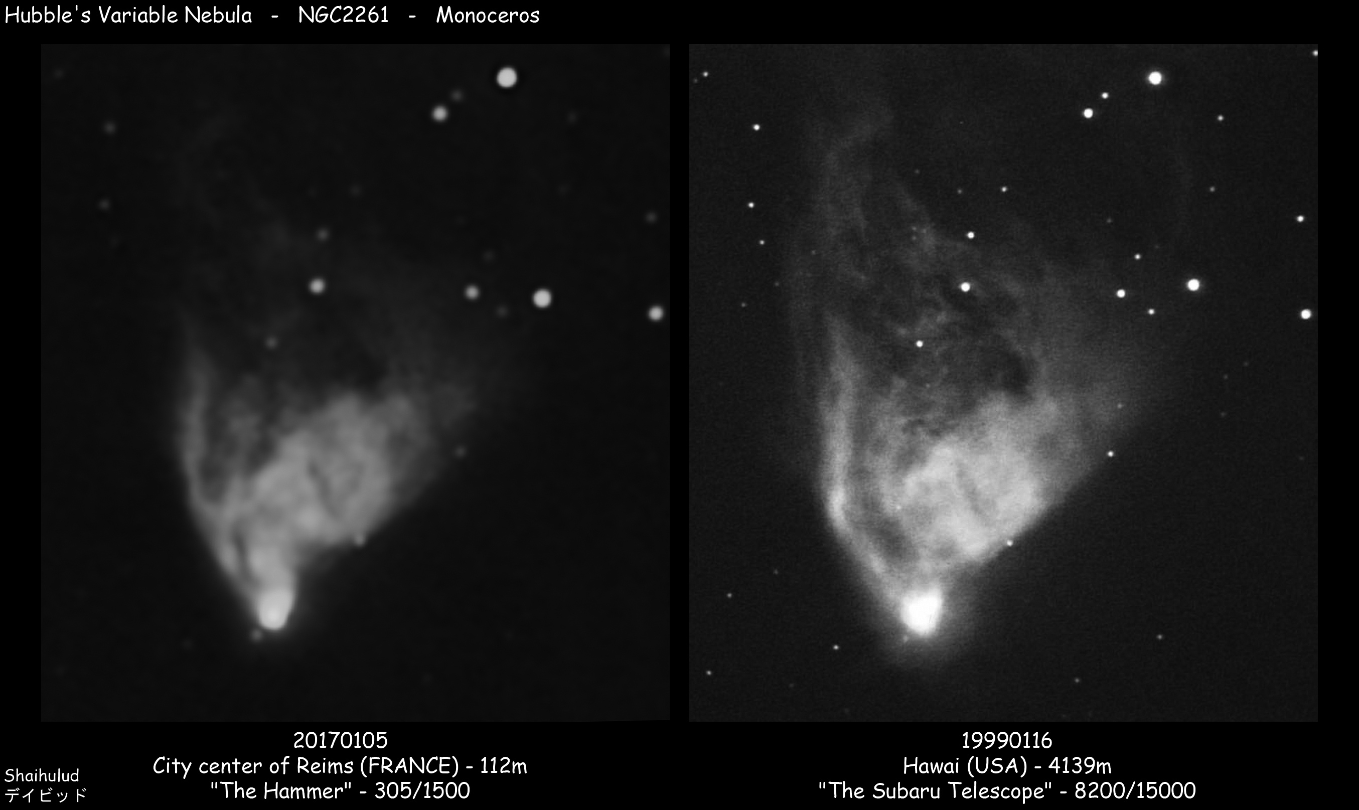 Hubble's Variable Nebula - NGC2261 (Shot from the city center of Reims)