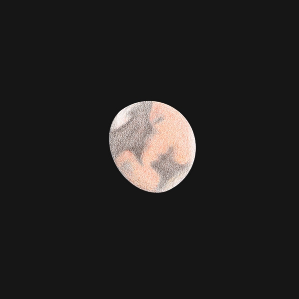 Mars-2018-03-08.jpg.ecd5a673b4bc8952f91c0ffcd1e9f818.jpg
