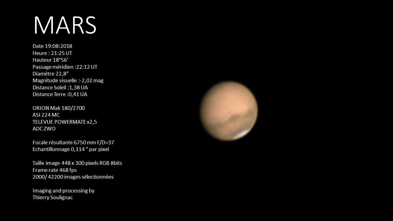 MARS  au MAK 180.jpg