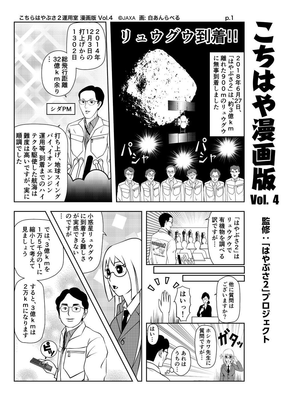 comic04_1.jpg