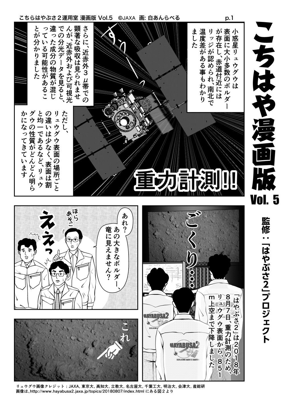 comic05_1.jpg