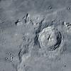Eratosthenes (en IR 742+)