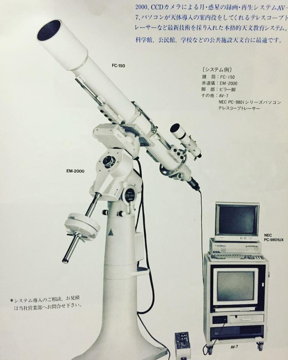 FC-150.jpg
