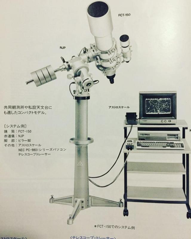 FCT-150.jpg