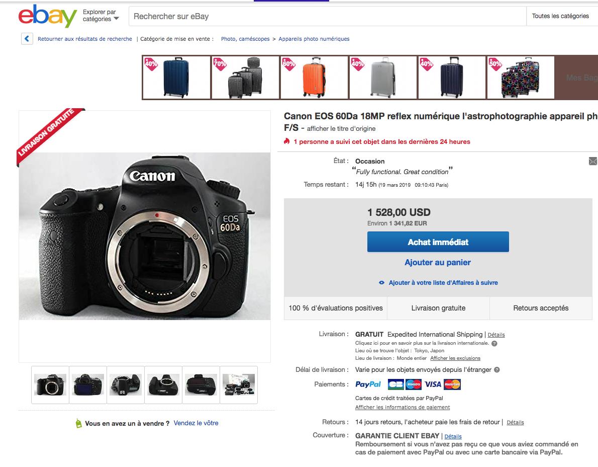 Canon EOS 60Da.png