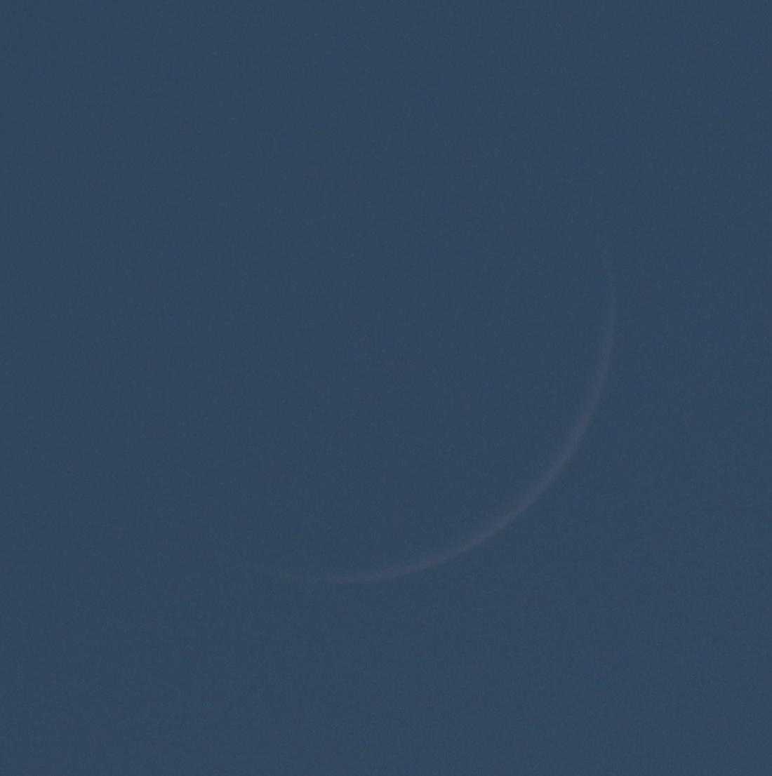 la lune le 08/03/2019 (060431)