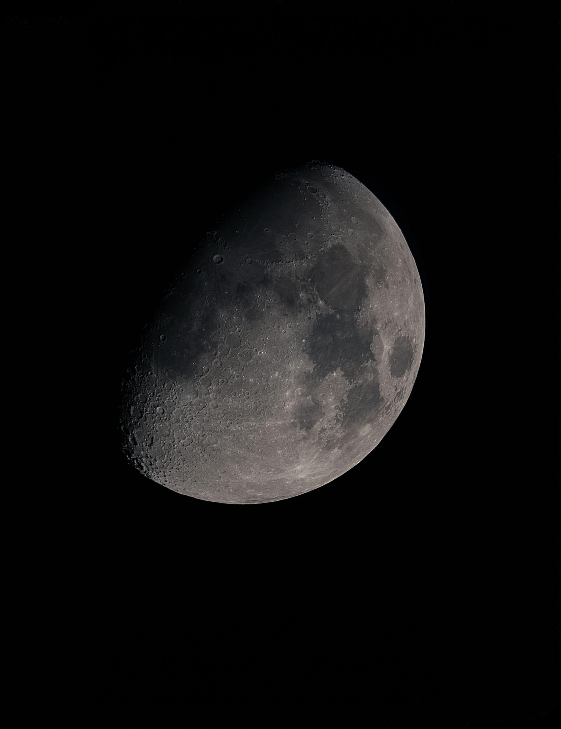 lune-2019-04-14-soir.jpg