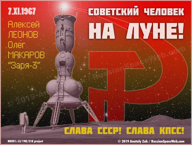 19k_poster_1.jpg