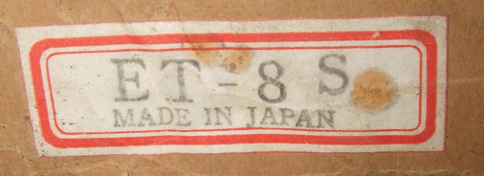 DSCF1881.JPG