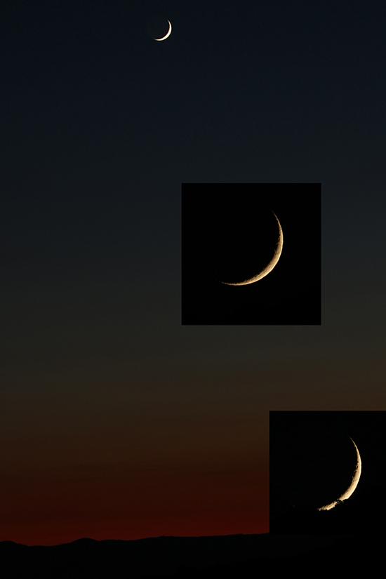 la lune le 23/06/2020 (54512)