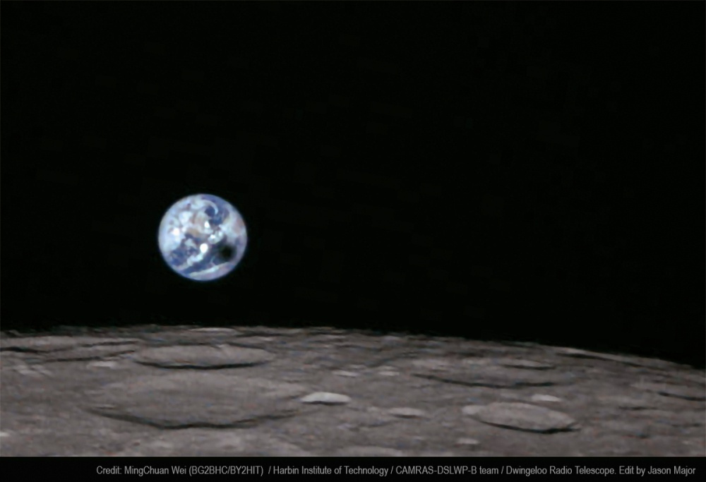 z7-2-solar-eclipse-moon-dslwp-b-2.jpg