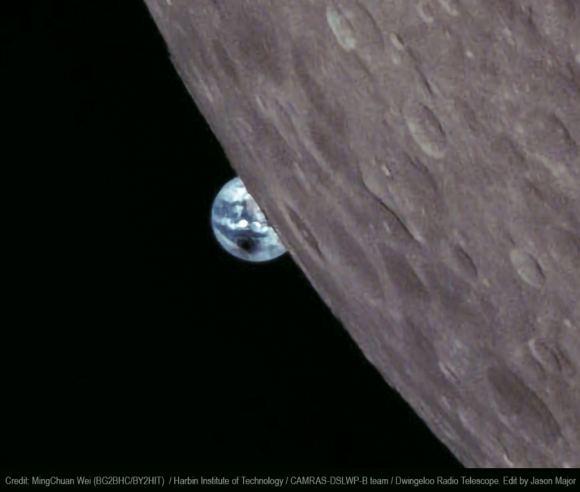 z7-2-solar-eclipse-moon-dslwp-b-3-580x492.jpg