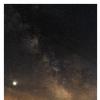 Voie Lactée - Campagne gersoise
